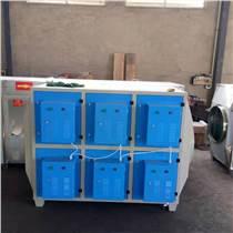 低溫等離子油煙凈化器 廢氣處理環保設備