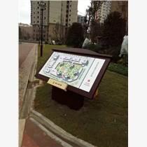 重慶酒店水牌,重慶酒店廣告牌,重慶酒店標識牌