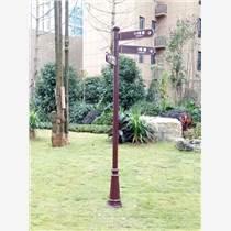 重慶房地產標牌,重慶房地產小區導視牌,重慶小區樓棟牌