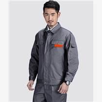 工作服订做强大售后保障您的选择聚企美服饰