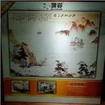 廣州廣告牌uv打印機