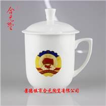 景德鎮陶瓷茶杯禮品,辦公會議室茶杯定做