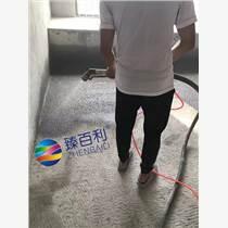 地面隔音涂料 樓板撞擊隔聲控制系統:隔音減震效果好