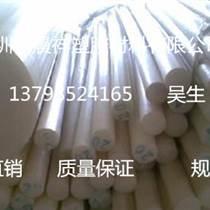 耐磨塑膠材料進口HDPE棒
