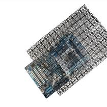 無錫銷售廠家批發電子產品通訊器械網格導電PE袋