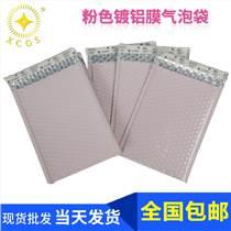 廠家供應杭州服飾氣泡信封包裝袋 運輸緩沖氣泡包裝