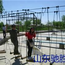 廠家專業定制拓展器械 戶外拓展 山東馳勝水上拓展訓練