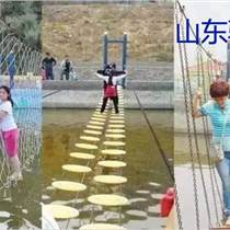 專業定制拓展設備 戶外水上拓展 山東馳勝水上滑索橋