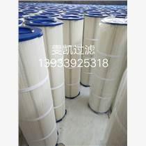 木漿纖維空氣濾筒