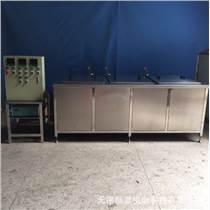 元旦現貨生產超聲波洗瓶機   西林瓶清洗機