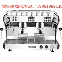 亳州意式咖啡機 咖啡機廠家