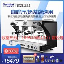 六安意式咖啡機 咖啡機廠家直銷