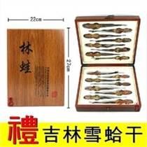 北京哪卖林蛙干 东北特产 精美礼品