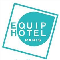 2020年法國巴黎國際酒店用品及餐飲設備展覽會