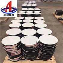 四氟板式橡膠支座揚州現貨供應
