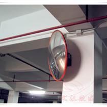 欣途批發室內廣角鏡/轉角PC凸面鏡/車庫反光鏡