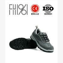 新款飛鶴透氣勞保鞋FH16-0308