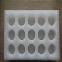 成都珍珠棉廠家銷售EPE珍珠棉型材 珍珠棉蛋托護角