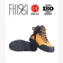 新款飛鶴耐油耐高溫勞保鞋FH16-0314