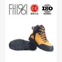 飞鹤耐油耐高温劳保鞋FH16-0314