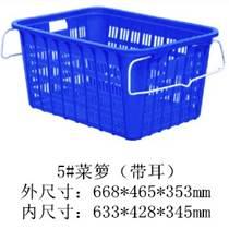 來賓塑料箱廠商,塑料筐報價,來賓水果塑料筐批發