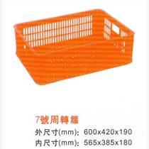 廣西桂林塑料周轉籮、水果籮批發、帶鐵耳水果筐