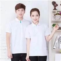 哈尔滨质量好的纯棉T恤衫厂家定做批发