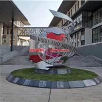 不銹鋼地球儀纏飄帶雕塑-景泰廠家制作