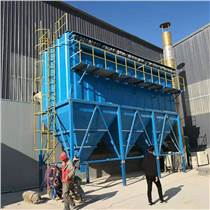 脈沖布袋除塵器設備中央粉塵回收集器工業單機倉頂濾筒環