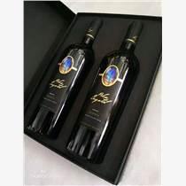 藍晶珍藏赤霞珠紅葡萄酒