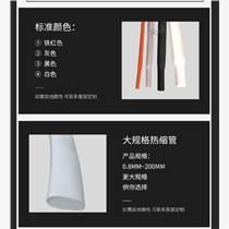超柔軟彈性耐高溫加厚耐磨硅膠熱收縮套管0.8-100