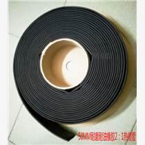 150度耐高溫柔軟耐油2:1橡膠熱縮管1.6-50M