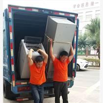 深圳福田區華強北搬家公司專業便宜搬家公司