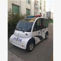 (優質)四輪電瓶巡邏車,電動執法車_石家莊城市管理巡