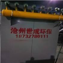 嚴寒地化肥廠用除塵器