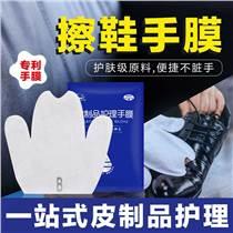海象皮具護理手膜,讓皮具護理變得簡單便攜有效