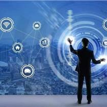 智能電表 智能電表系統 十億合伙人