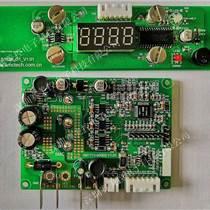 車載變頻冰箱控制器方案開發 PCB板定制