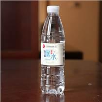 诚邀批发代理花亭潺水矿泉水山泉水纯净水55024