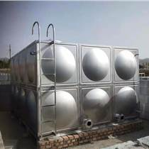 山西熱鍍鋅水箱不銹鋼水箱保溫水箱