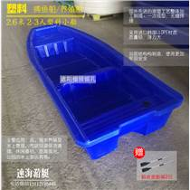 塑料船带活水仓,PE塑料艇,专业救生船,抗洪防汛船