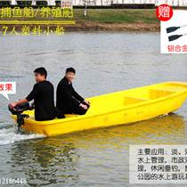 4米塑料船,PE塑料艇,休閑觀光旅游船
