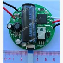 高速變頻吹風筒風機 智能保護 負離子PCB電路板方案