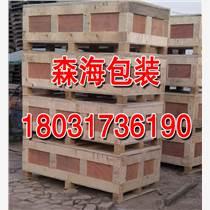 保定衡水廊坊供應各種型號木托盤,圍板,木箱等木制品