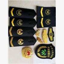 2020新式安全監察標志服裝廠家直銷/安監制式服裝定