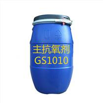 抗氧劑1010 受阻酚類抗氧劑 聚氨酯助劑