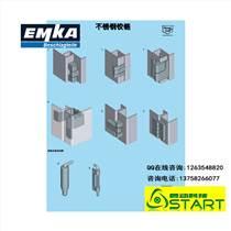 1110-SU90愛姆卡EMKA鉸鏈原裝進口