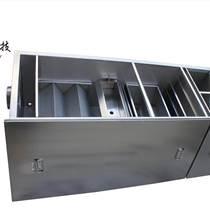 廣東廠家直銷無動力型油水分離器