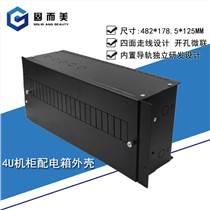 3U/4U機柜配電單元箱標準機房機架式列頭柜電源PD