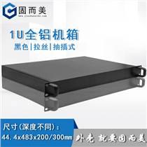 1u2u3u4u全鋁機箱工控服務器機箱鋁合金鋁殼20